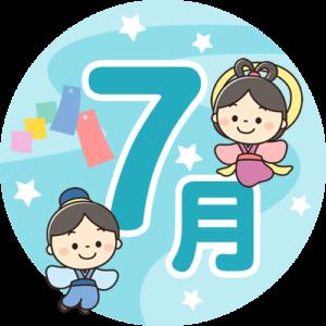 7月富山・滑川教室練習スケジュール
